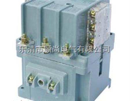 cj40-100a交流接触器
