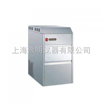 FMB40上海豫明/颗粒制冰机