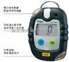 pac 5500德尔格一氧化碳检测仪