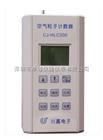 空气粒子计数器,CJ-HLC200