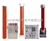 BPXZ-TEL发电机交流耐压谐振装置