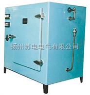 SDHX溫度自動控製烘箱