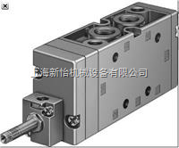 VMPA2-M1H-K-G1/8-PI上海新怡机械全系列提供FESTO电磁阀,提供费斯托电磁阀资料