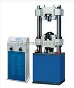 数显液压式万能材料试验机