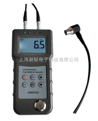 CX-3311超声波测厚仪