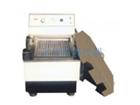 LSHZ-300冷凍水浴振蕩器