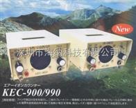 KEC-990KEC-990负氧离子检测仪