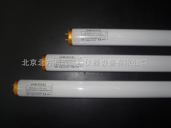 UVB-313EL原装进口Q-Panel紫外灯管