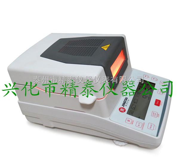 塑料填充剂水分测定仪 塑胶填充剂水分检测仪厂家