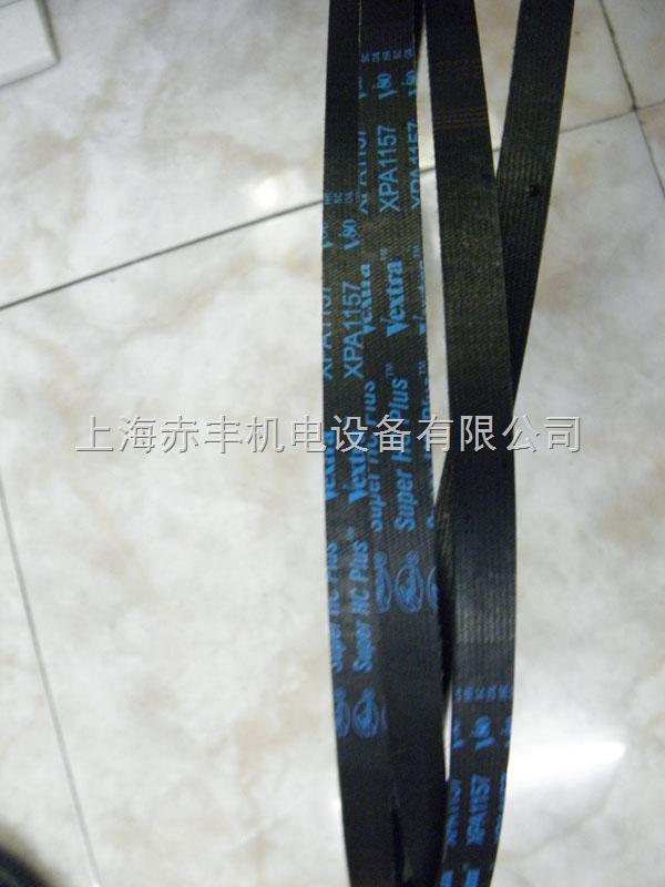 供应进口耐高温三角带/空压机皮带/XPA1140带齿三角带