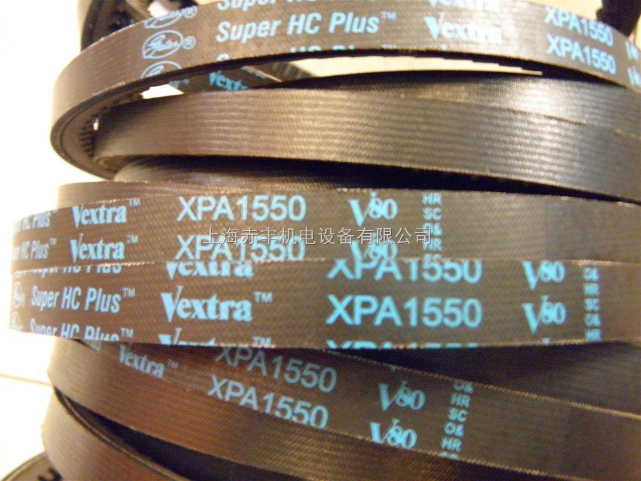 供应进口XPA1550美国盖茨工业皮带/带齿三角带/空压机皮带