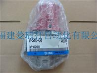 日本SMC手动阀VHS40-04现货特价