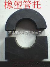 红河高硬度橡塑木托/生产厂家批发