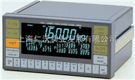 AD4402AND日本进口仪表 AD-4402配料控制仪表 AD4402多种物料配料专用显示器