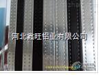 【中空玻璃】高亮度各型号中空铝隔条