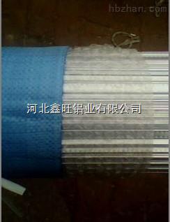 生产中空玻璃铝条厂家