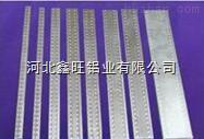 批发中空铝隔条厂家 生产中空玻璃铝隔条价格