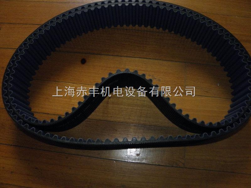 供应进口8MGTC-800耐高温皮带保力强同步带