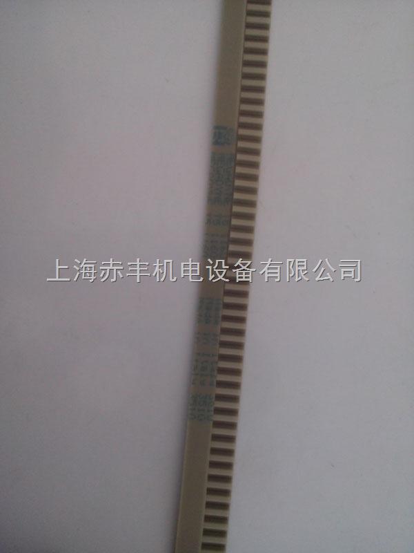 供应进口同步带高速传动带T5-860