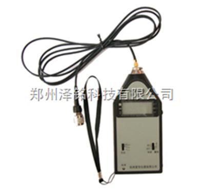 AWA5933振动计/袖珍式振动测量仪*
