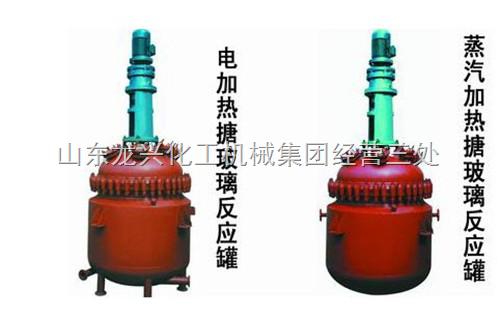 3000L蒸汽加热搪玻璃反应罐