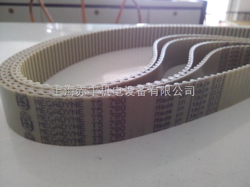 供应进口同步带高速传动带T10-1100