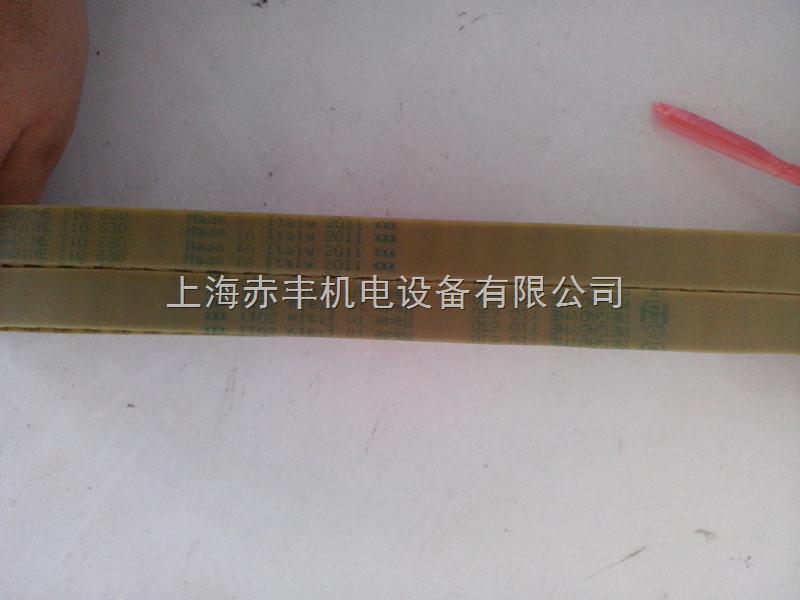 供应进口同步带高速传动带T10-1140