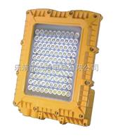 led防爆泛光灯BFC8160-L80