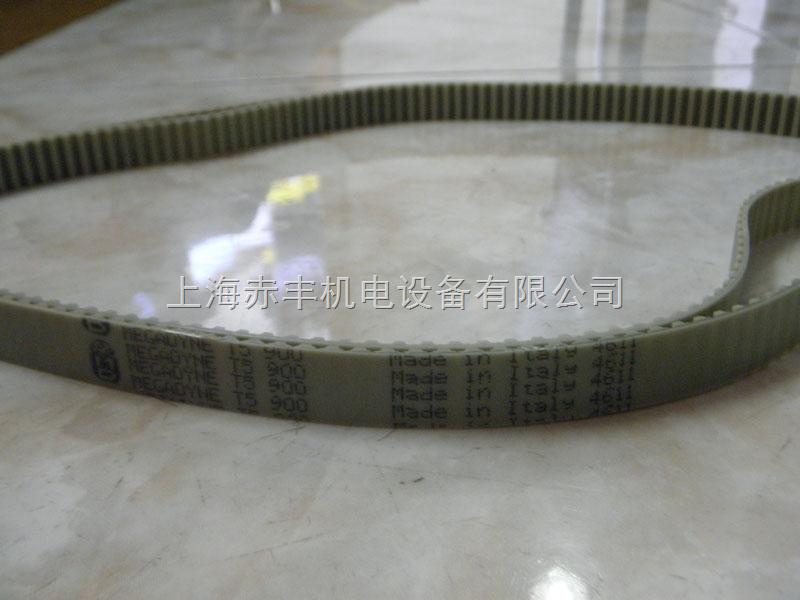 供应进口同步带高速传动带DT5-1030双面齿同步带