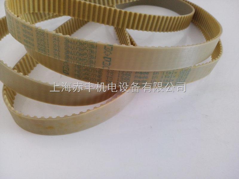 供应进口同步带高速传动带DT5-1100双面齿同步带