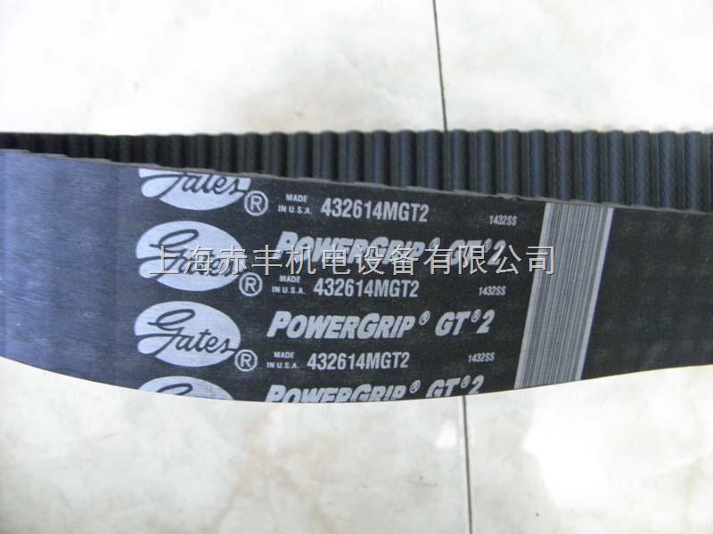 3M525、3M528、3M531、3M537、3M549、3M552、3M558进口美国盖茨同步带