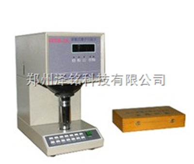 WSB-3A型纺织用智能式数字白度计/纺织品甲醛测定仪*