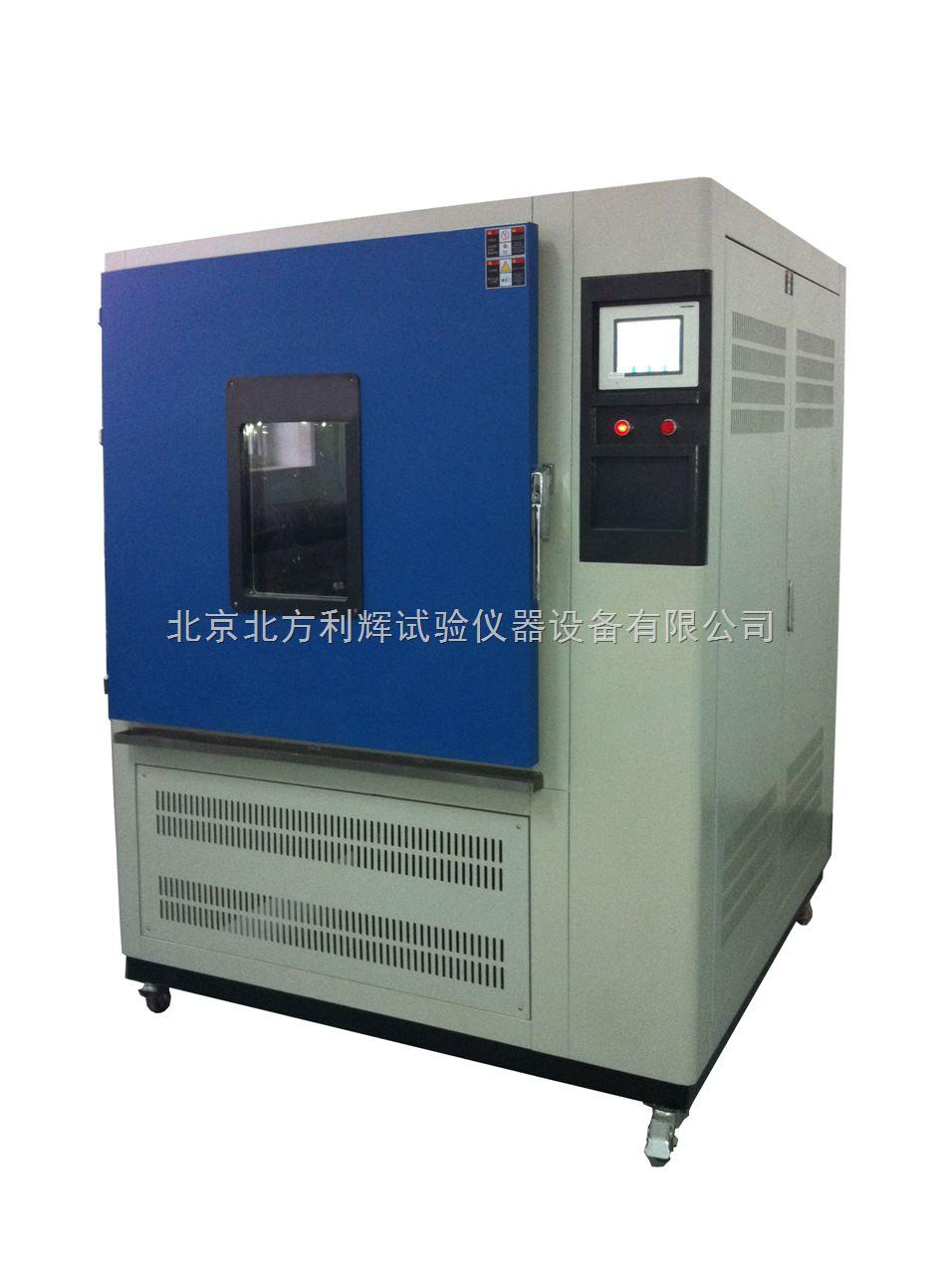 QL-100臭氧老化试验箱+北京