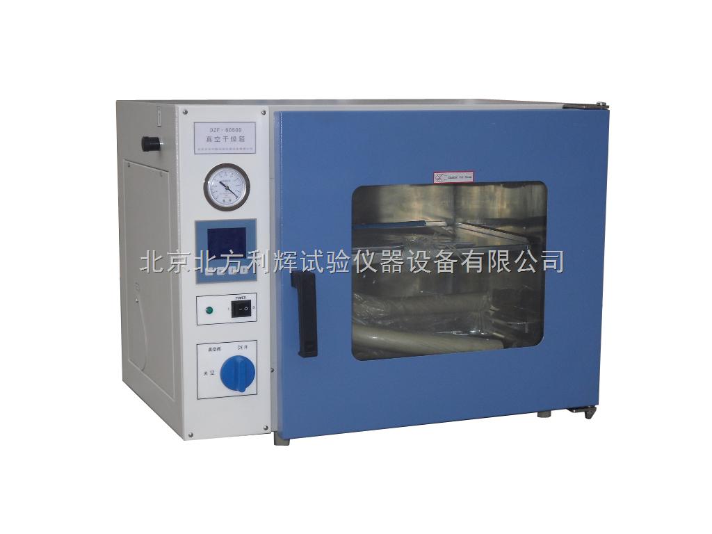 DZF-6030B真空干燥箱(生物、中草药)