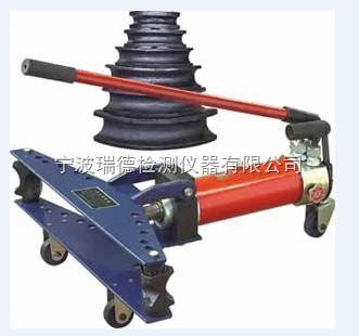 LWG2-10B液压弯管机LWG2-10B 宁波瑞德产 资料 参数 价格 厂家 上海 苏州 广州 天津