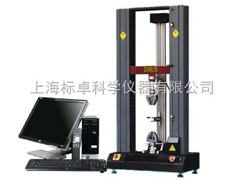 保温材料万能材料试验机