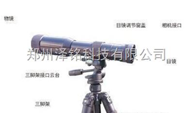 ZM-801A环保局招标林格曼数码测烟望远镜*