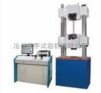 保定旧液压式万能材料试验机