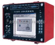 HJ04-DZQ6B工程地震面波儀 建筑樁基檢測儀 工程地震儀