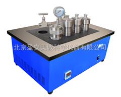 DR系列高压石墨消解器