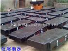 1000公斤砝碼,1000公斤鑄鐵砝碼,1000千克砝碼生產廠家