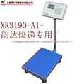XK3190-A1蓝牙数据传输电子秤,电子秤蓝牙传输,快递无限终端电子称
