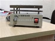 DB系列不锈钢电热板