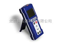 智云达便捷式ATP荧光检测仪