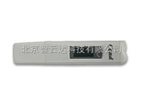 智云達便捷式筆式電導儀