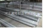高亮度超标准中空铝条价格,好质量中空铝条厂家批发价格