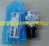 SMC单叶片摆动气缸MDSUB1-90S特价