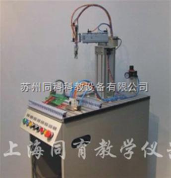 TK-JDSY-001柔性生產機電一體化實訓及鑒定設備