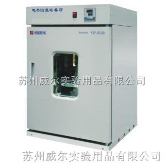公司新品——优质电热恒温培养箱,无纸记录,带USB系统