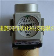 SMC减压阀AR20-02BE特价现货